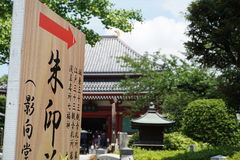 Sławny Senso-Ji, Japońska świątynia w Asakusa, Tokio z swój typową pagodą i wszystkie orientalnymi architektonicznymi elementami Fotografia Stock