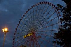 Słońca koło przy Azja parkiem obrazy stock