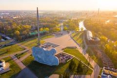 Słońce błyszczy nad Brest fortecą w ranku Rocznica Drugi wojna światowa w Białoruś obraz royalty free