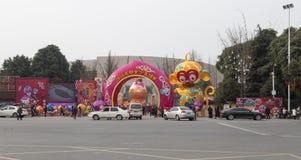 2016 słońce festiwal w Chengdu, porcelana Zdjęcia Royalty Free