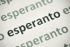 Słowa esperanto drukujący na papierowy makro- obraz stock