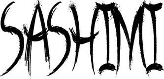Słowa Sashimi Zdjęcia Royalty Free