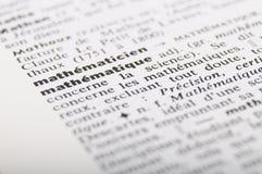 Słownik przy słów mathematiques obraz stock