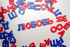 Słowo: miłość, Cyrillic Fotografia Stock