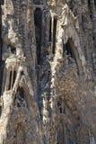 Słynny kościół Gaudi Zdjęcie Royalty Free