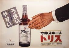 1950Â's广告Torys威士忌酒 免版税库存图片