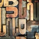 ` S принтера Letterpress typesetting преграждает состав стоковое фото rf