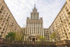 Sławny sowieci Stalin drapacza chmur drapacz chmur w Moskwa Obraz Royalty Free