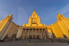 Sławny sowieci Stalin drapacza chmur drapacz chmur w Moskwa stanu uniwersytecie Obrazy Stock
