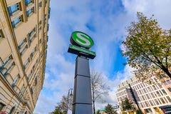 S-Bahn drevstation - Brandenburger tor royaltyfri foto
