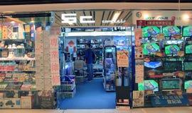 S C komputerowy sklep w Hong kong fotografia royalty free