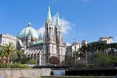 Sé Cathedral, Sao Paulo, Brazil Stock Photos