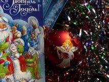 ` S del Año Nuevo y la Navidad Esfera y vela de cristal de la Navidad El interior del Año Nuevo Imagen de archivo libre de regalías