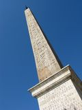 S. Giovanni obelisk Royalty Free Stock Photography