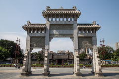 ` S Guangzhous, China berühmte Touristenattraktionen, ererbte Halle Chens, der Eingang zum ersten Torbogen Stockfotos