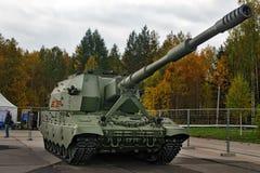 2S35 Koalitsiya-SV Fotografia de Stock