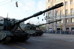 The 2S35 Koalitsiya-SV is a new prospective Russian self-propelled gun. Stock Photo