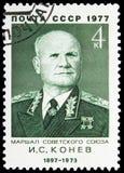 ? S Koniev, σοβιετικοί στρατιωτικοί διοικητές serie, circa 1977 στοκ φωτογραφία