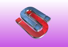 S-magneten Stock Afbeelding