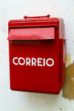S mailbox Portuguese post in Obidos Stock Image