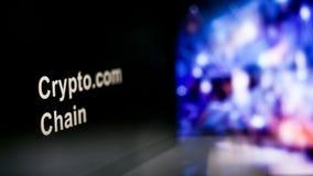S?mbolo de Cryptocurrency comportamento das trocas do cryptocurrency, conceito Tecnologias financeiras modernas ilustração do vetor