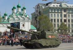 2S19 msta-s is een gemotoriseerde 152 mm-houwitser Moskou, Rusland Stock Foto's