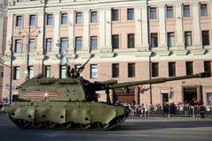 2S19 Msta-S (M1990农场)是俄国人自推进 库存照片