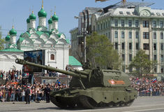 2S19 Msta-S is a self-propelled 152 mm howitzer. Moscow, Russia. Stock Photos