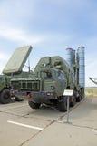 S-300 (Murren SA-10) Lizenzfreies Stockbild