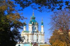 εκκλησία Κίεβο s Άγιος τ&omicr στοκ φωτογραφία με δικαίωμα ελεύθερης χρήσης