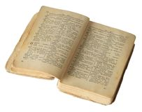 słownik stary Zdjęcia Stock