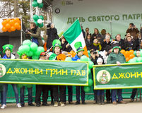 S. Patrick`s day in Moscow Royalty Free Stock Photo