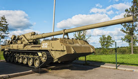 2S7 Pion (Peony). Soviet self-propelled gun in the museum Stalin Line. Fall of 2012.Belarus.Minsk Stock Photos