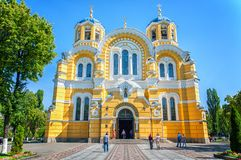 ` S St. Volodymyr Kathedrale Lizenzfreie Stockfotografie