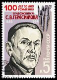 S. V. Gerasimov, Pencils and Brushes, Birth Centenary of S. V. Gerasimov serie, circa 1985. MOSCOW, RUSSIA - MAY 25, 2019: Postage stamp printed in Soviet Union royalty free stock photography