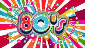 80s Vintage Party Background Illustration vector illustration