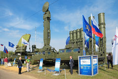 S-300VM Royalty Free Stock Photo