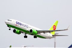 S7 Airlines Boeing 737 Royalty Free Stock Photo
