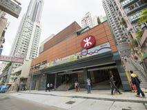 Saída B1 da estação de MTR Sai Ying Pun - a extensão da linha da ilha ao distrito ocidental, Hong Kong Fotografia de Stock