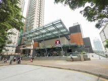 Saída C da estação de MTR Sai Ying Pun - a extensão da linha da ilha ao distrito ocidental, Hong Kong Fotografia de Stock