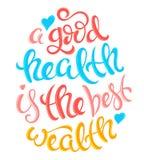 A saúde é a melhor riqueza ilustração do vetor