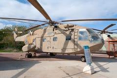 SA-321KB Super Frelon Royalty Free Stock Image