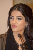 Sa princesse Ameerah Al Taweel d'élévation Photographie stock libre de droits