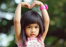 Sa Rang Hae Yo Royalty Free Stock Image