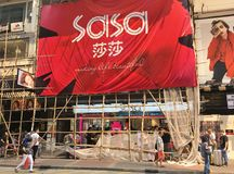 Sa Sa store in Mong Kok district, Hong Kong. HONG KONG - SEPT 17, 2017: A Sa Sa store n Mong Kok district. Sa Sa International Holdings Limited, having over 270 stock image