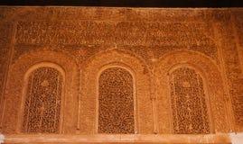 Saadian坟茔建筑细节在马拉喀什 图库摄影