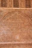 Saadian-Gräber in Marrakesch Stockbilder