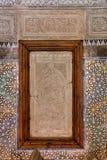 Saadian gravvalv i Marrakech arkivfoto