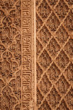 Saadian Tombs. Detail.  Marrakesh . Morocco Stock Photo