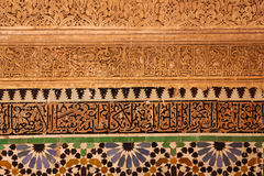 Saadian Tombs. Detail.  Marrakesh . Morocco Stock Image